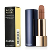 Chanel Rouge Allure Luminous Intense Lip Colour - # 162 Pensive