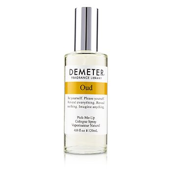 Oud Cologne Spray (Unboxed)