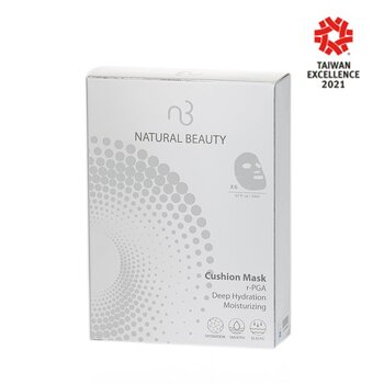 Natural Beauty r-PGA Deep Hydration Moisturizing Cushion Mask
